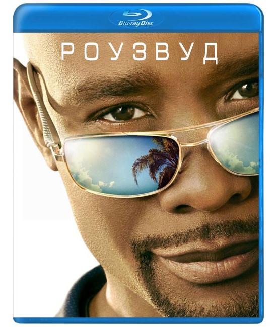 Роузвуд (1 сезон) [Blu-ray]