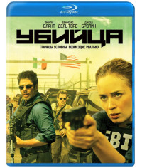 Убийца [Blu-ray]
