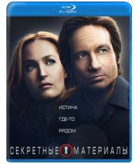 Секретные материалы (1-9 сезон) [9 Blu-ray]