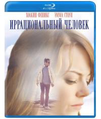 Иррациональный человек [Blu-ray]