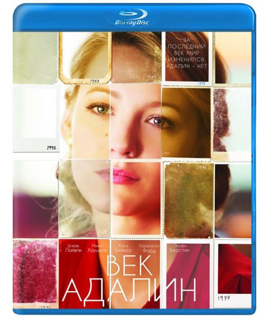 Век Адалин [Blu-ray]