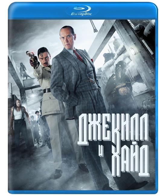 Джекилл и Хайд (1 сезон) [Blu-ray]