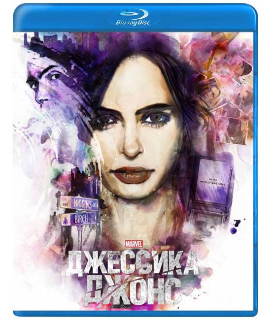 Джессика Джонс (1-3 сезон) [3 Blu-ray]