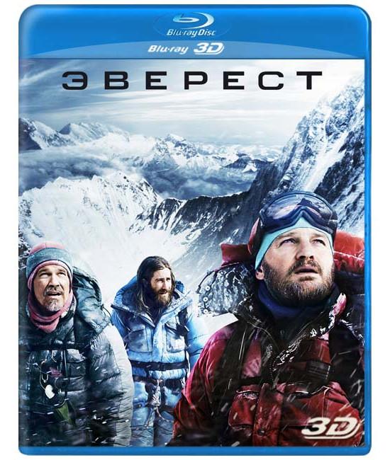 Эверест [3D/2D Blu-ray]