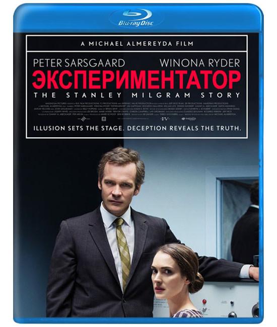 Экспериментатор [Blu-ray]