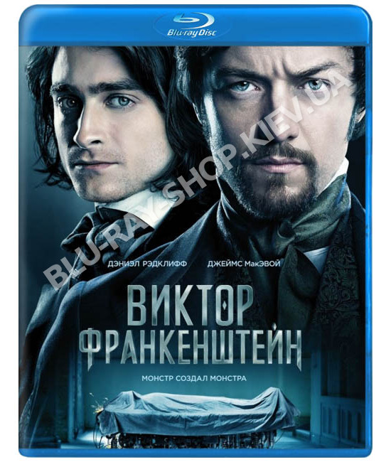 Виктор Франкенштейн [Blu-ray]