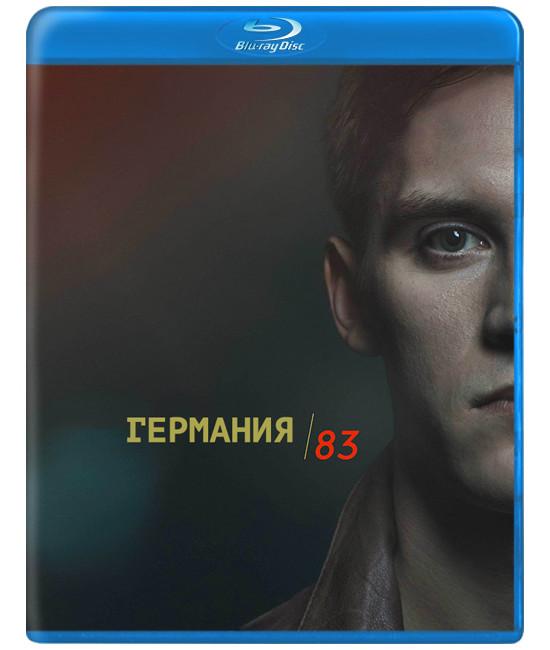 Германия 83 (1 сезон) [Blu-ray]