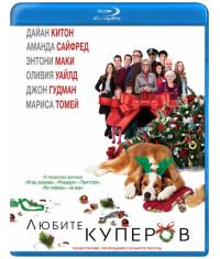 Любите Куперов [Blu-ray]