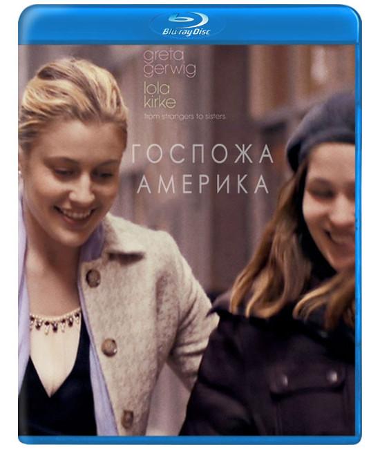 Госпожа Америка [Blu-ray]