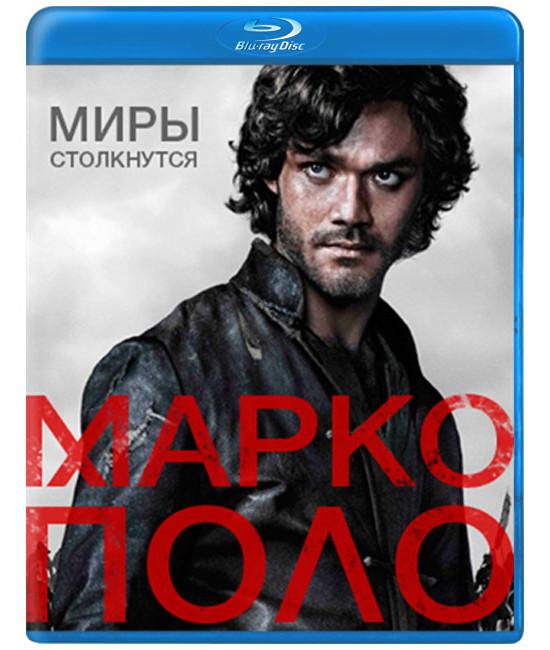 Марко Поло (1-2 сезон) [2 Blu-ray]