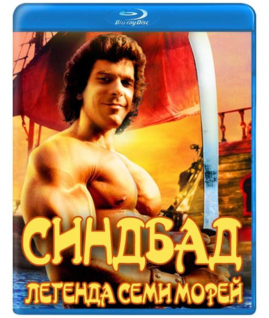 Синдбад: Легенда семи морей [Blu-ray]