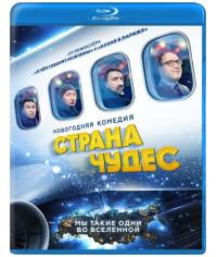 Страна чудес [Blu-ray]