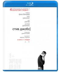 Стив Джобс [Blu-ray]