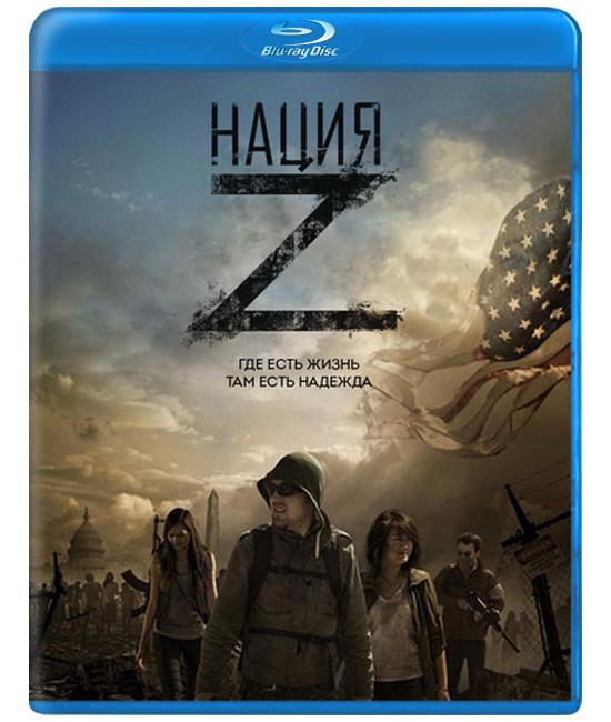 Нация Z (1-5 сезон) [5 Blu-ray]