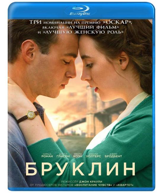 Бруклин [Blu-ray]