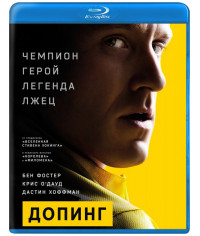 Допинг [Blu-ray]