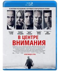 В центре внимания [Blu-ray]