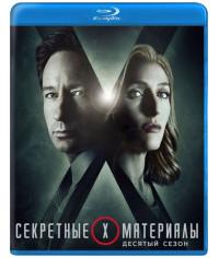 Секретные материалы (10-11 сезон) [2 Blu-ray]