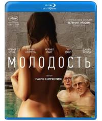 Молодость [Blu-ray]