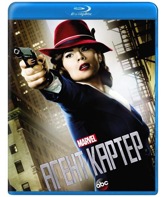 Агент Картер (1-2 сезон) [Blu-ray]