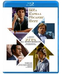 Игра на понижение [Blu-ray]