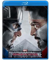 Первый мститель: Противостояние [Blu-ray]