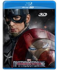 Первый мститель: Противостояние [3D/2D Blu-ray]