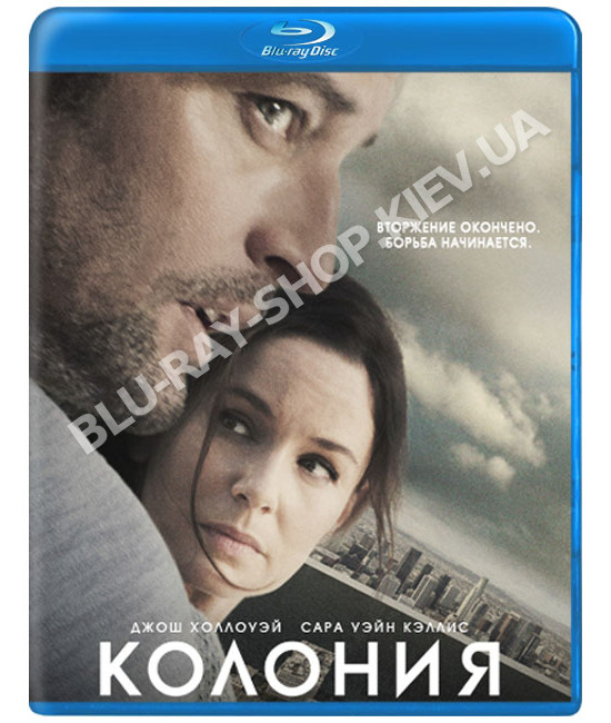 Колония (1-3 сезон) [3 Blu-ray]
