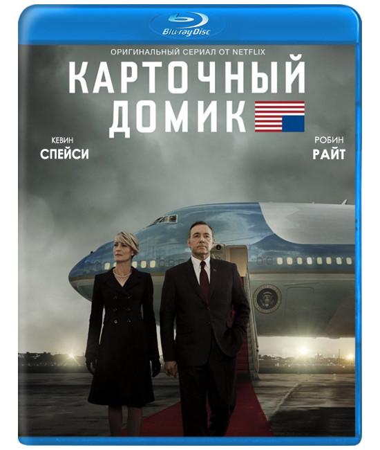 Карточный домик (1-6 сезоны) [6 Blu-ray]