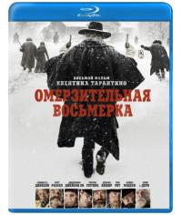 Омерзительная восьмерка [Blu-ray]