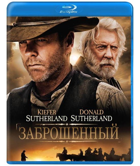 Заброшенный [Blu-ray]