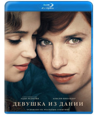 Девушка из Дании [Blu-ray]