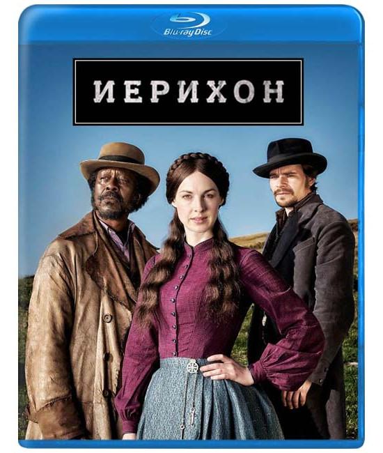 Иерихон (1 сезон) [Blu-ray]