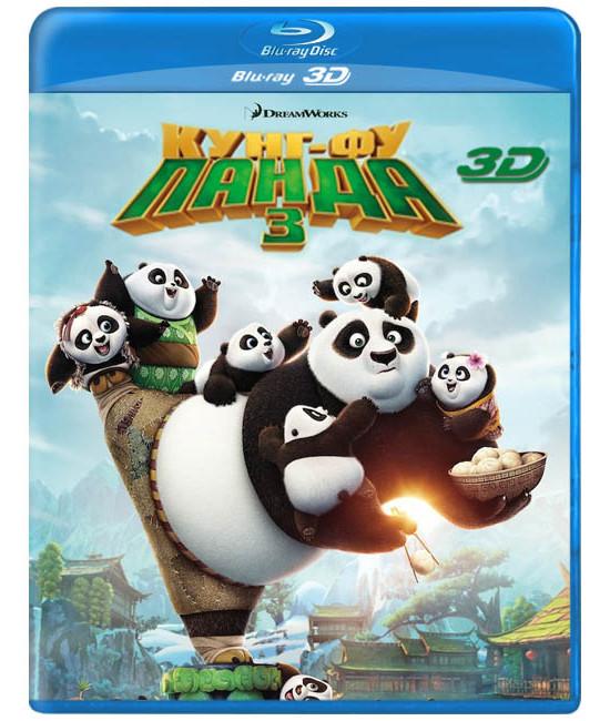 Кунг-фу Панда 3 [3D/2D Blu-ray]