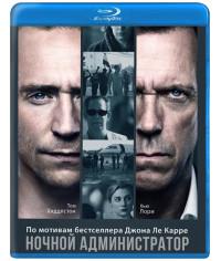 Ночной администратор (1 сезон) [Blu-ray]