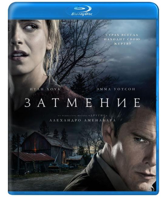 Затмение [Blu-ray]