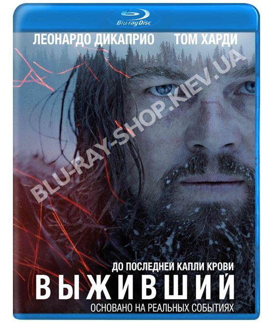 Выживший [Blu-ray]