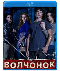 Волчонок (Оборотень) (1-6 сезон) [6 Blu-ray]