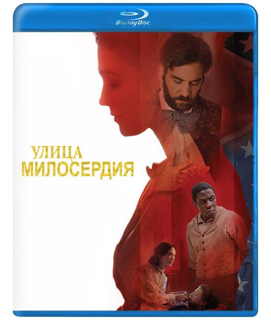 Улица милосердия (1-2 сезон) [2 Blu-ray]