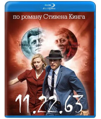 11/22/63 (1 сезон) [Blu-ray]