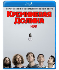 Кремниевая долина (1-5 сезон) [5 Blu-ray]