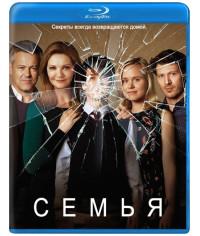 Семья (1 сезон) [Blu-ray]