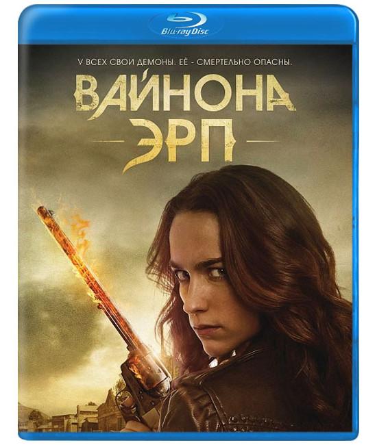 Вайнона Эрп (1-3 сезон) [3 Blu-ray]