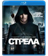 Стрела (1-8 сезон) [8 Blu-ray]