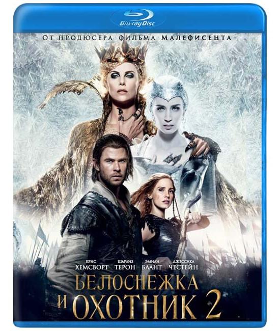 Белоснежка и Охотник 2 [Blu-ray]