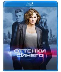 Оттенки синего (1-2 сезон) [2 Blu-ray]