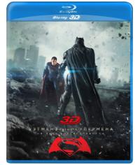 Бэтмен против Супермена: На заре справедливости [3D/2D Blu-ray]
