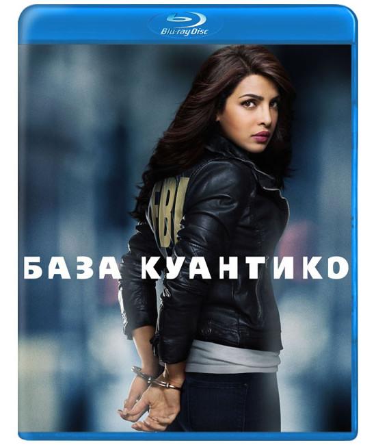 База Куантико (1-3 сезон) [3 Blu-ray]