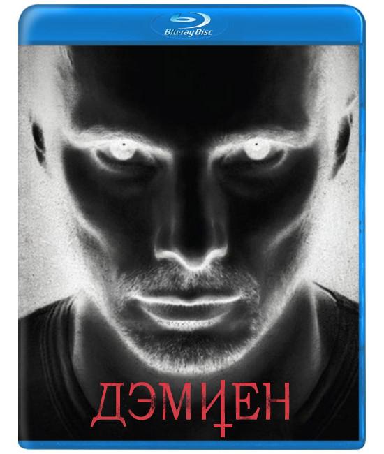 Дэмиен (1 сезон) [Blu-ray]