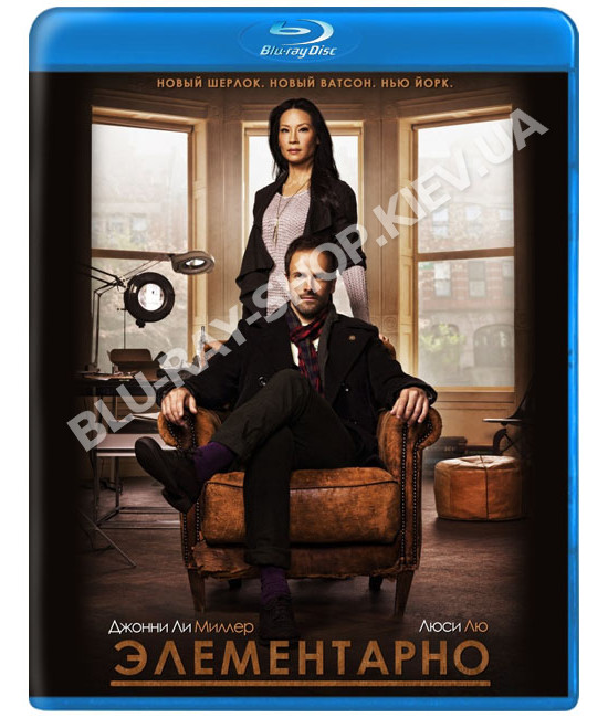 Элементарно (1-7 сезон) [7 Blu-ray]